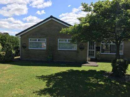2 Bedrooms Bungalow for sale in South View, Northallerton