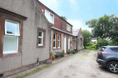 2 Bedrooms Terraced House for sale in High Row, Bishopbriggs