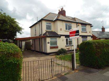 3 Bedrooms Semi Detached House for sale in Ferguson Avenue, Mansfield Woodhouse, Mansfield, Nottinghamshire