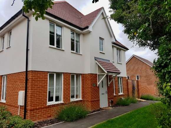 3 Bedrooms End Of Terrace House for sale in Adams Road, Andover