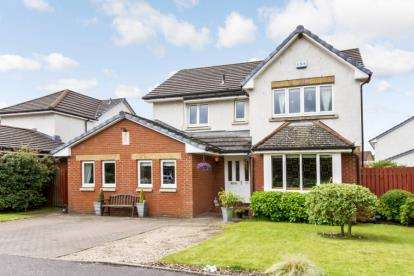 5 Bedrooms Detached House for sale in Appleby Grove, Bargeddie, Baillieston, Glasgow