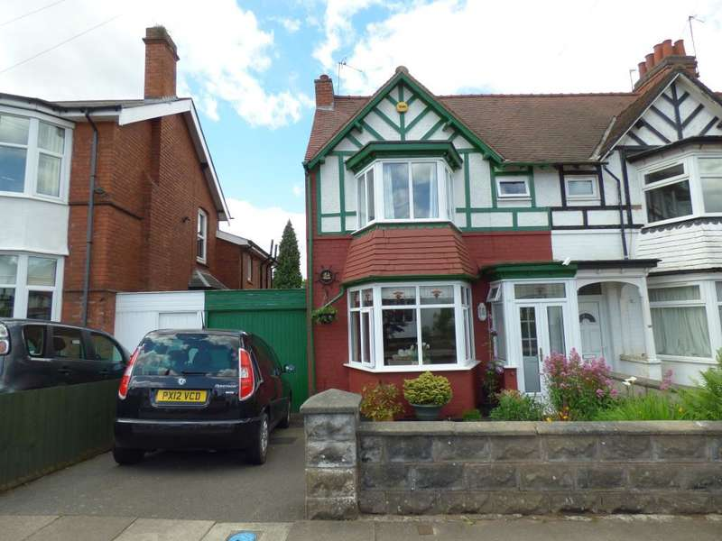 4 Bedrooms Semi Detached House for sale in Willow Avenue, Edgbaston, Birmingham, B17 8HE