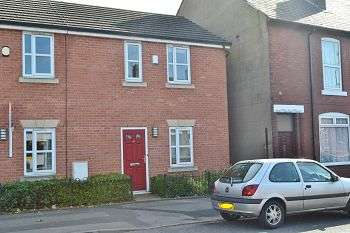 3 Bedrooms Terraced House for sale in Holden Road, Leigh, WN7 1EX