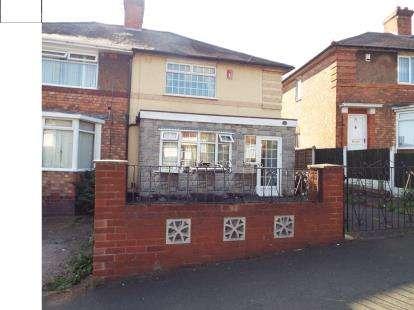 3 Bedrooms Semi Detached House for sale in Court Farm Road, Erdington, Birmingham, West Midlands