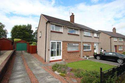 3 Bedrooms Semi Detached House for sale in Atholl Gardens, Bishopbriggs