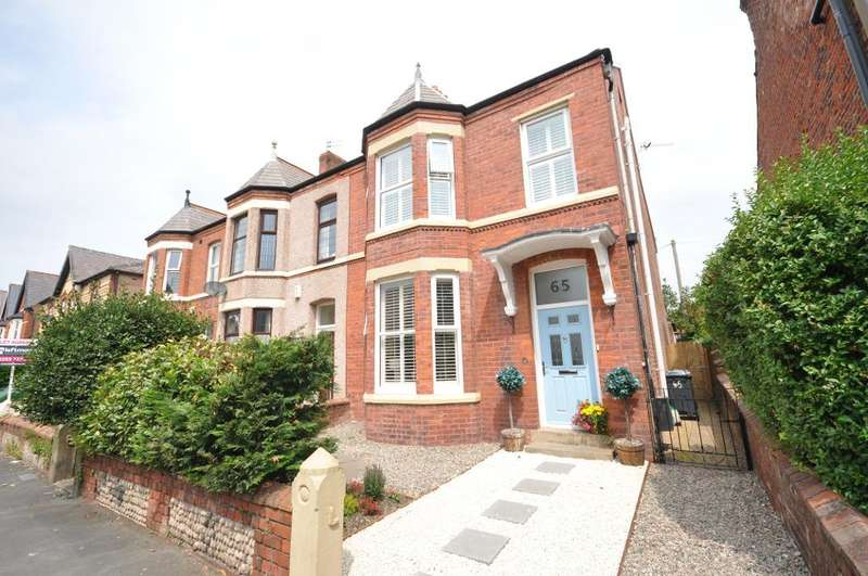 4 Bedrooms End Of Terrace House for sale in St Andrews Road South, St Annes, Lytham St Annes, Lancashire, FY8 1PU