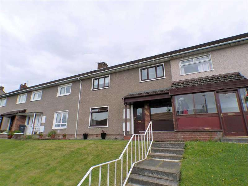 3 Bedrooms Terraced House for sale in Kirktonholme Road, West Mains, EAST KILBRIDE