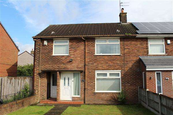 3 Bedrooms End Of Terrace House for sale in Broad Lane, Kirkby