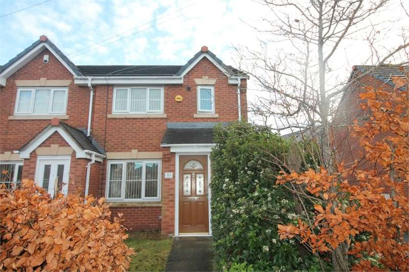 3 Bedrooms End Of Terrace House for sale in Marmion Avenue, BOOTLE, Merseyside