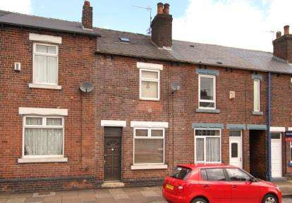 3 Bedrooms Terraced House for sale in Blayton Road, Sheffield, South Yorkshire