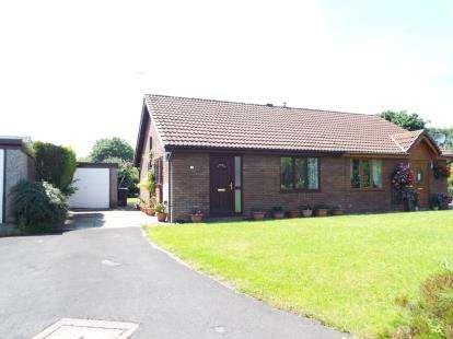 2 Bedrooms Bungalow for sale in New Links Avenue, Ingol, Preston, Lancashire, PR2