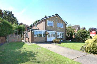 3 Bedrooms Detached House for sale in Cromford Drive, Staveley, Chesterfield, Derbyshire