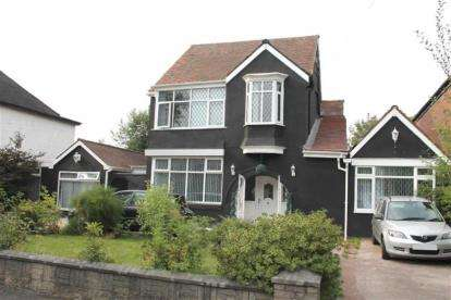 7 Bedrooms Detached House for sale in Upland Road, Selly Park, Birmingham, West Midlands