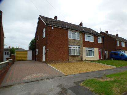 3 Bedrooms Semi Detached House for sale in Jessie Road, Walsall, West Midlands