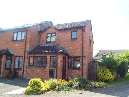 3 Bedrooms End Of Terrace House for sale in Willowbrook Drive, Cheltenham, Gloucestershire