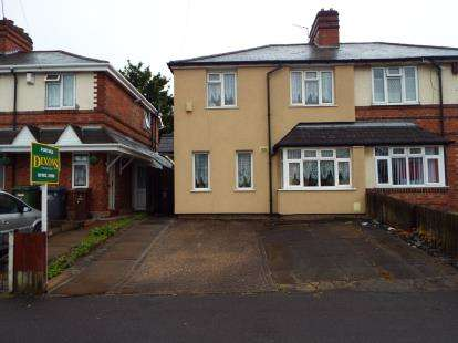 3 Bedrooms Semi Detached House for sale in Moseley Road, Bilston, Wolverhampton, West Midlands
