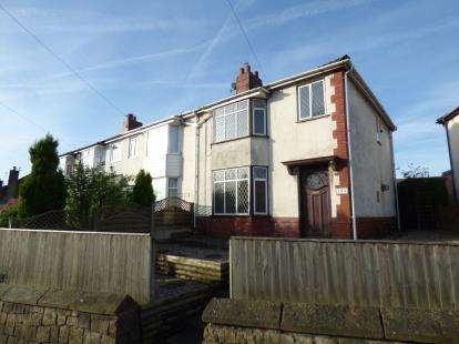 3 Bedrooms End Of Terrace House for sale in Tag Lane, Ingol, Preston, Lancashire