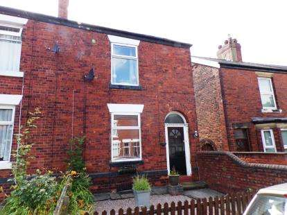 2 Bedrooms End Of Terrace House for sale in George Lane, Bredbury, Stockport, Cheshire
