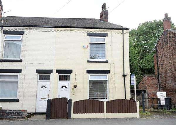 2 Bedrooms End Of Terrace House for sale in 5 Albert Street, Cadishead M44 5JB