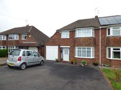 3 Bedrooms Semi Detached House for sale in Lansdowne Road, Hayley Green, Halesowen, West Midlands