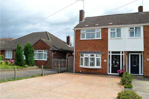 4 Bedrooms Semi Detached House for sale in Home Farm Crescent, Whitnash, Leamington Spa