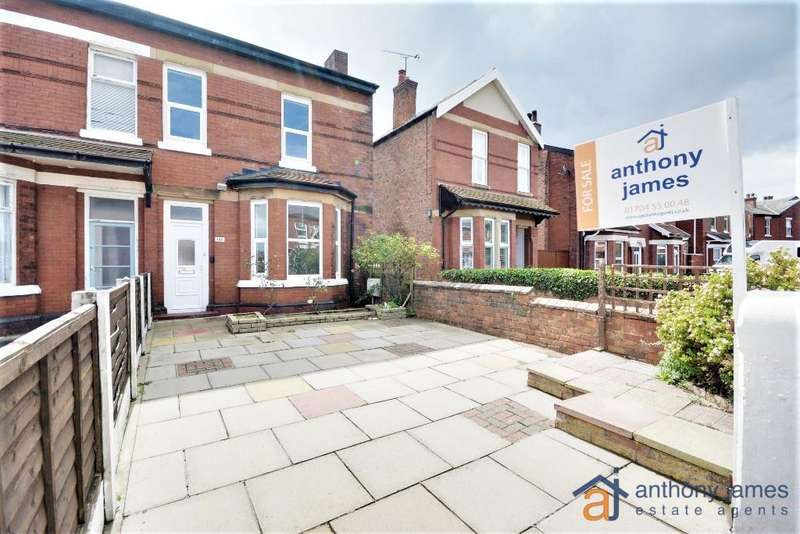 3 Bedrooms House for sale in Bedford Road, Birkdale, Southport, PR8 4HR
