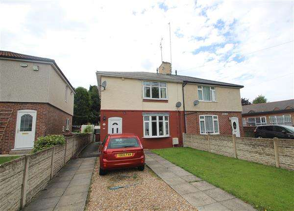 3 Bedrooms Semi Detached House for sale in Hamel Rise, Hemsworth