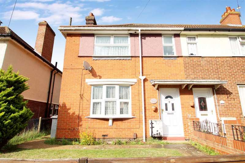 3 Bedrooms End Of Terrace House for sale in Landseer Road, Ipswich