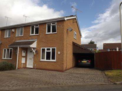 3 Bedrooms Semi Detached House for sale in Simpson Close, Whetstone, Leicester, Leicestershire
