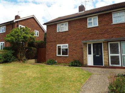 2 Bedrooms End Of Terrace House for sale in Barclay Crescent, Stevenage, Hertfordshire, England