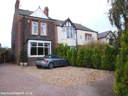4 Bedrooms Semi Detached House for sale in 48, Moughland Lane, Runcorn, Cheshire, WA7 4SQ
