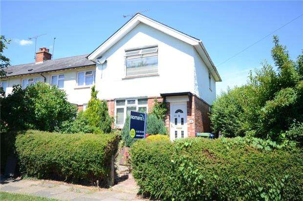 2 Bedrooms End Of Terrace House for sale in Allden Avenue, Aldershot, Hampshire