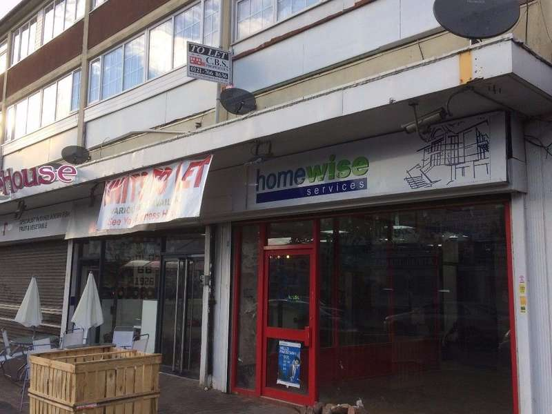 Commercial Property for rent in Coventry Road, Small Heath