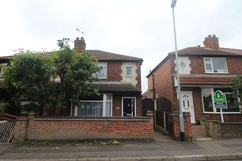 3 Bedrooms Semi Detached House for sale in Newton Drive, Stapleford, Nottingham, NG9