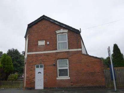 2 Bedrooms End Of Terrace House for sale in Eliot Street, Birmingham, West Midlands