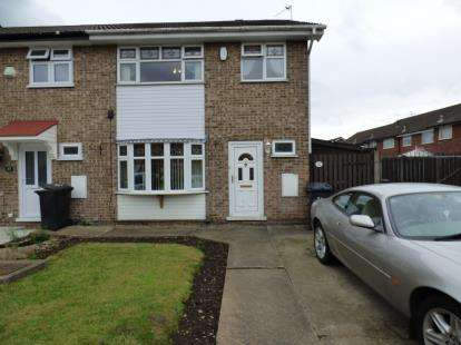 3 Bedrooms Semi Detached House for sale in St. Vincent Close, Long Eaton, Nottingham