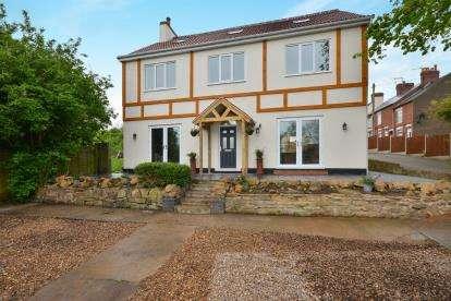 5 Bedrooms Detached House for sale in Alexandra Terrace, Stanton Hill, Sutton-In-Ashfield, Nottinghamshire