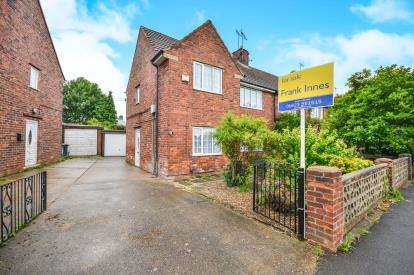 3 Bedrooms Semi Detached House for sale in Clumber Crescent, Stanton Hill, Nottinghamshire