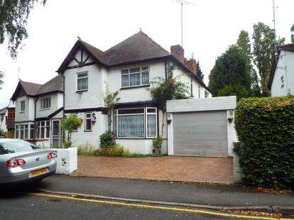 5 Bedrooms Detached House for sale in Oaks Crescent, Wolverhampton, West Midlands