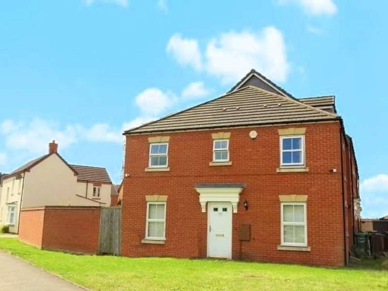 3 Bedrooms End Of Terrace House for sale in Wharf Lane, Solihull