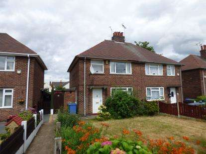 3 Bedrooms Semi Detached House for sale in Bancroft Lane, Mansfield, Nottinghamshire