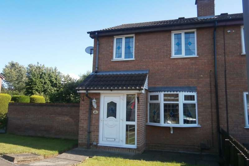 3 Bedrooms Property for sale in Purdy Meadow, Long Eaton, Nottingham, NG10