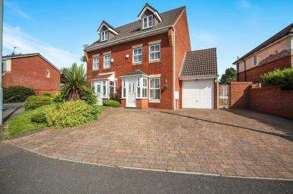 3 Bedrooms Semi Detached House for sale in Hill Top Road, Oldbury, ., West Midlands