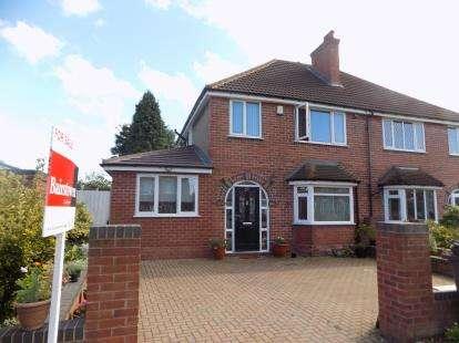 4 Bedrooms Semi Detached House for sale in Reddicap Heath Road, Sutton Coldfield, West Midlands, .