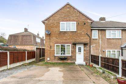 3 Bedrooms Semi Detached House for sale in Barnes Road, Calow, Chesterfield, Derbyshire