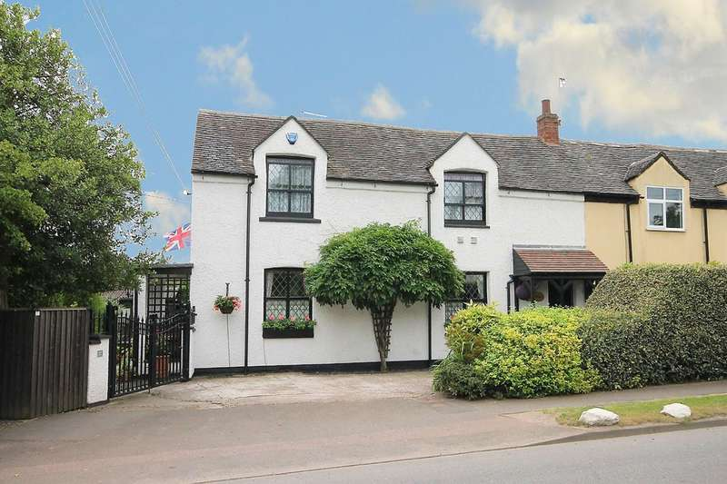 2 Bedrooms Cottage House for sale in Tamworth Road, Polesworth, B78 1HR