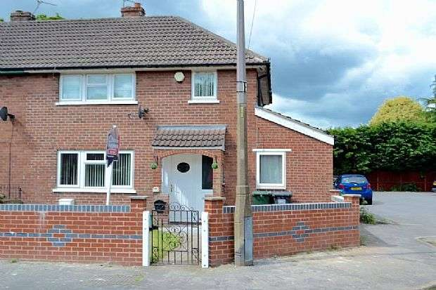 3 Bedrooms Semi Detached House for sale in West Avenue, Stainforth, Doncaster, South Yorkshire, DN7 5EB