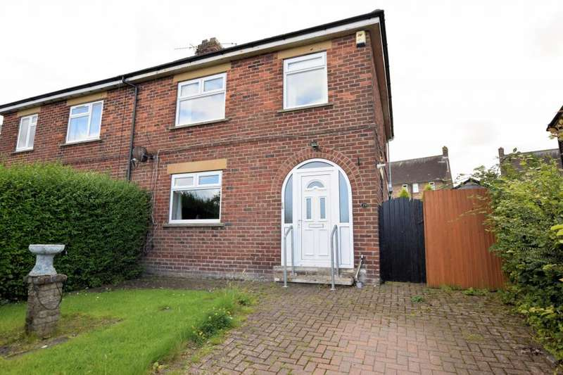 3 Bedrooms Semi Detached House for sale in The Uplands, Newby, Scarborough, North Yorkshire YO12 5HU