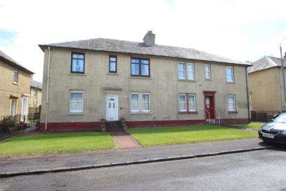 2 Bedrooms Flat for sale in Shawburn Street, Hamilton, South Lanarkshire