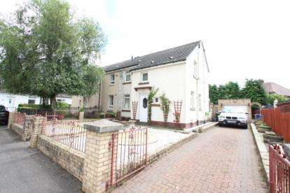 3 Bedrooms Semi Detached House for sale in Murray Gardens, Milton of Campsie, Glasgow, East Dunbartonshire